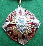 "Памятная медаль""Слідчий апарат ОВС України""2013 год  номерная, фото 2"