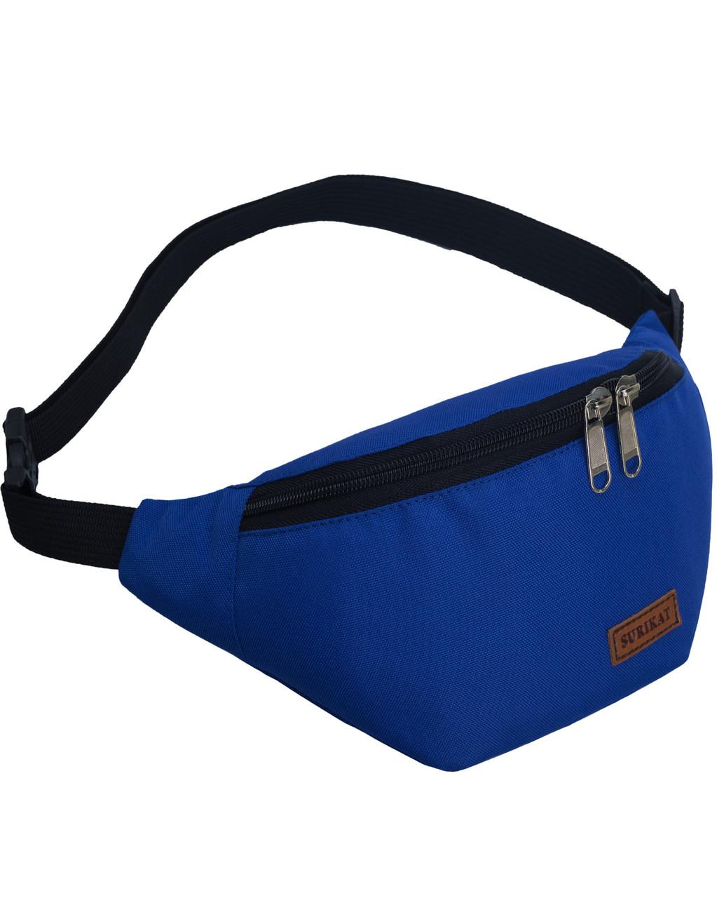Сумка на пояс бананка Tempo Surikat ярко-синяя (сумка на пояс, сумки,