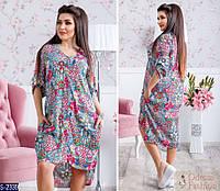Платье S-2339 (42, 44, 46, 48) — купить Платья оптом и в розницу в одессе 7км