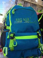 Рюкзак школьный ортопедический   код 543105