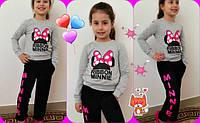 Детский спортивный костюм RIBBON MINNIE.код 599