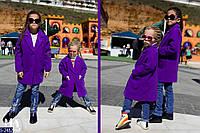 Пальто S-2482 (116-122, 128-134, 104-110) — купить Детская одежда оптом и в розницу в одессе 7км