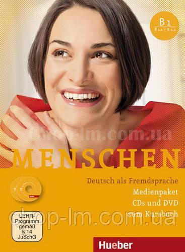 Menschen B1 Medienpaket 3 CDs + DVD (Аудио компакт - дисков Kursbuch B1 и B1 / 1 и B1 / 2  + DVD)