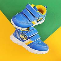 Синие кроссовки на мальчика с желтой полосой тм Тom.m р.21,22, фото 1