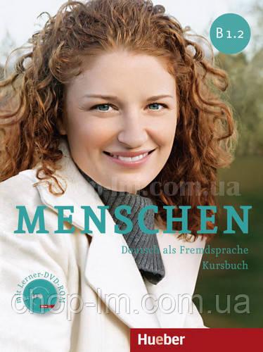 Menschen B1/2 Kursbuch mit DVD-ROM (учебник по немецкому языку с упражнениями на DVD)
