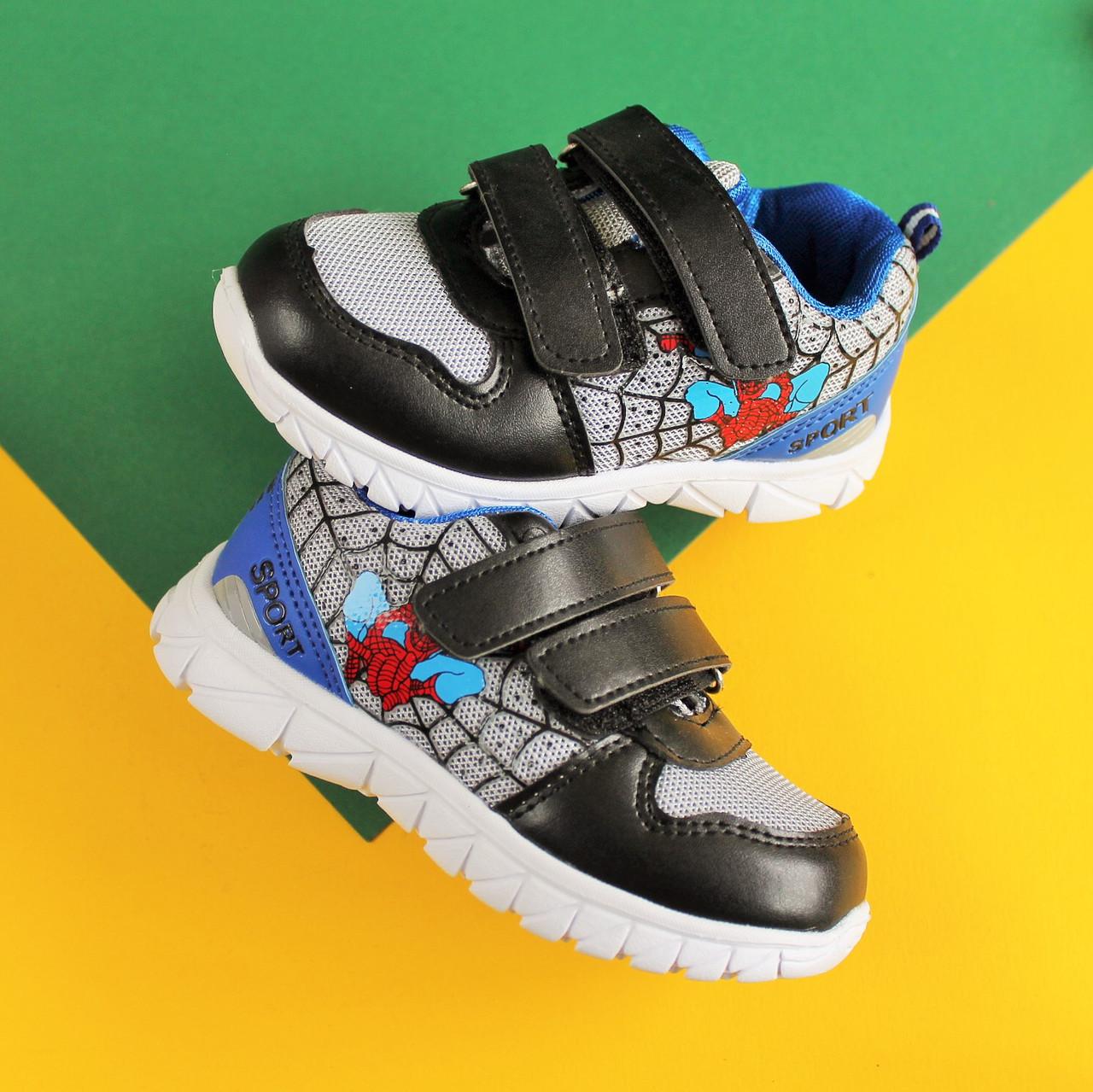 Кроссовки на мальчика Супер герой детская спортивная обувь тм Tom.m р. 21,23