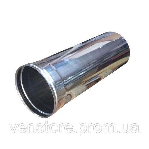 Труба дымоходная Ø130 0,5м 1мм из нержавеющей стали