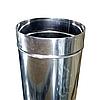 Труба дымоходная Ø130 0,5м 1мм из нержавеющей стали, фото 3