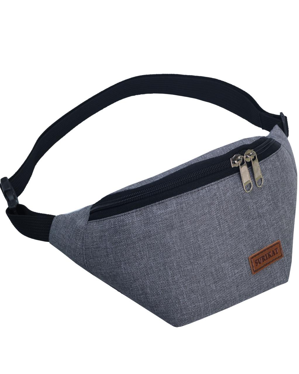 Сумка на пояс бананка Tempo Surikat меланж серый (сумка на пояс, сумки