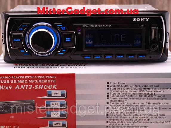 Автомагнитола Sony 1137 SD+USB+AUX+FM Синяя подсветка, фото 2