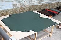 Кожа натуральная ременная с финишным покрытием зеленая, толщина 3.5 мм, арт. СК 1694