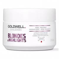 Goldwell Blondes Highlights 60 sec Treatment - Маска интенсивный уход за 60 секунд для осветленных и мелированных волос 200 мл