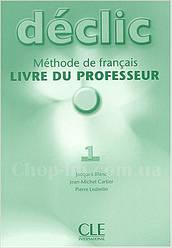 Declic 1 Guide pédagogique (книга для учителя, решения к курсу по французскому языку)
