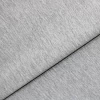 Трикотажная ткань 2 нитка однотонная серый меланж