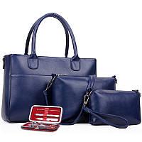 Женская сумка набор 3в1 + маникюрный набор синий опт, фото 1