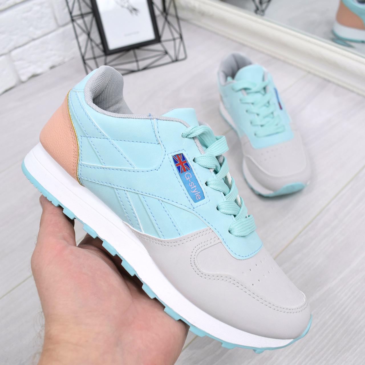 Кроссовки женские под Reebok омбре голубые 4589, спортивная обувь -  Интернет-магазин