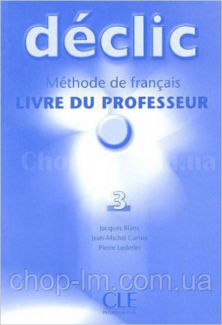 Declic 3 Guide pédagogique (книга для учителя, решения к курсу по французскому языку третий уровень)