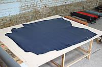 Кожа натуральная ременная с финишным покрытием синяя, толщина 3.5 мм, арт. СК 1696