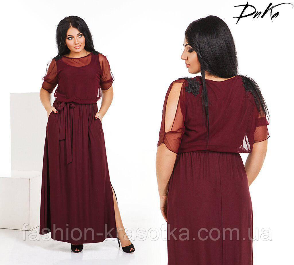 Нарядное платье с карманами в размерах 42-56