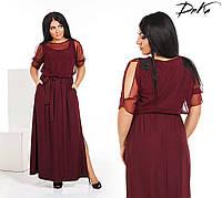 Нарядное платье с карманами в размерах 42-56, фото 1
