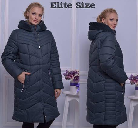 Куртка зимняя Agniya на синтапоне (3 цвета) 105 (10233), фото 2