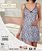 Платье  летнее для  сна Nicoletta