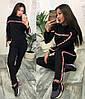 Костюм Sofiya ( 1 цвет) 106 (068), фото 2