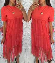 Красивое платье Pelageya (2 цвета) 106 (048), фото 3