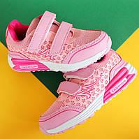 Детские розовые кроссовки на девочку серия фирменная спортивная обувь тм Тom.m р. 28,30,32