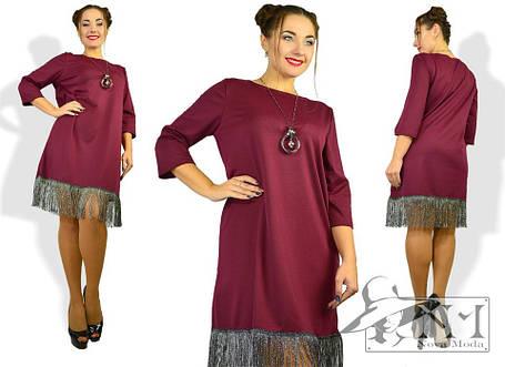 Платье свободного кроя Kaleriya (2 цвета) 106 (061), фото 2