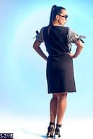Комплект S-3119 (50, 52, 54) — купить Платья XL+ оптом и в розницу в одессе 7км
