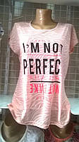 Стильная футболка Леди. (разные цвета)