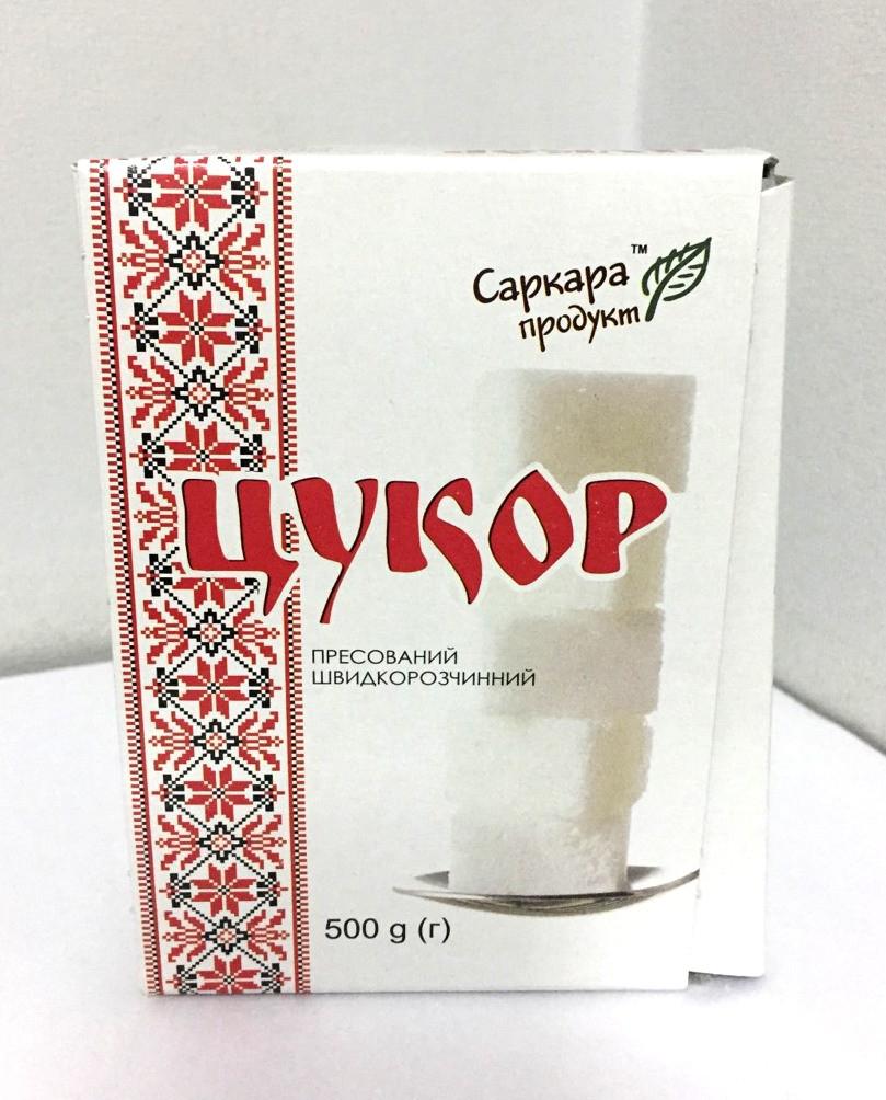 Сахар прессованный 500г Саркара