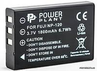 Аккумулятор (батарея) PowerPlant Fuji NP-120 1800mAh