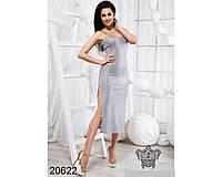 Красивое женское  платье с разрезами 42,44,46р