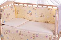 Защита в кроватку Qvatro Gold ZG-02  бежевый (мишка, пчелка, звезда)