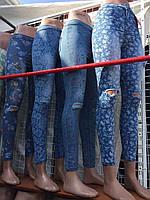 Женские брюки,  джинсы, джеггинсы с принтом 42-48р.