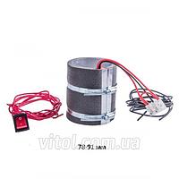 Подогреватель фильтров 78-91 мм 12/24В, 78-91 мм, подогреватель для фильтров