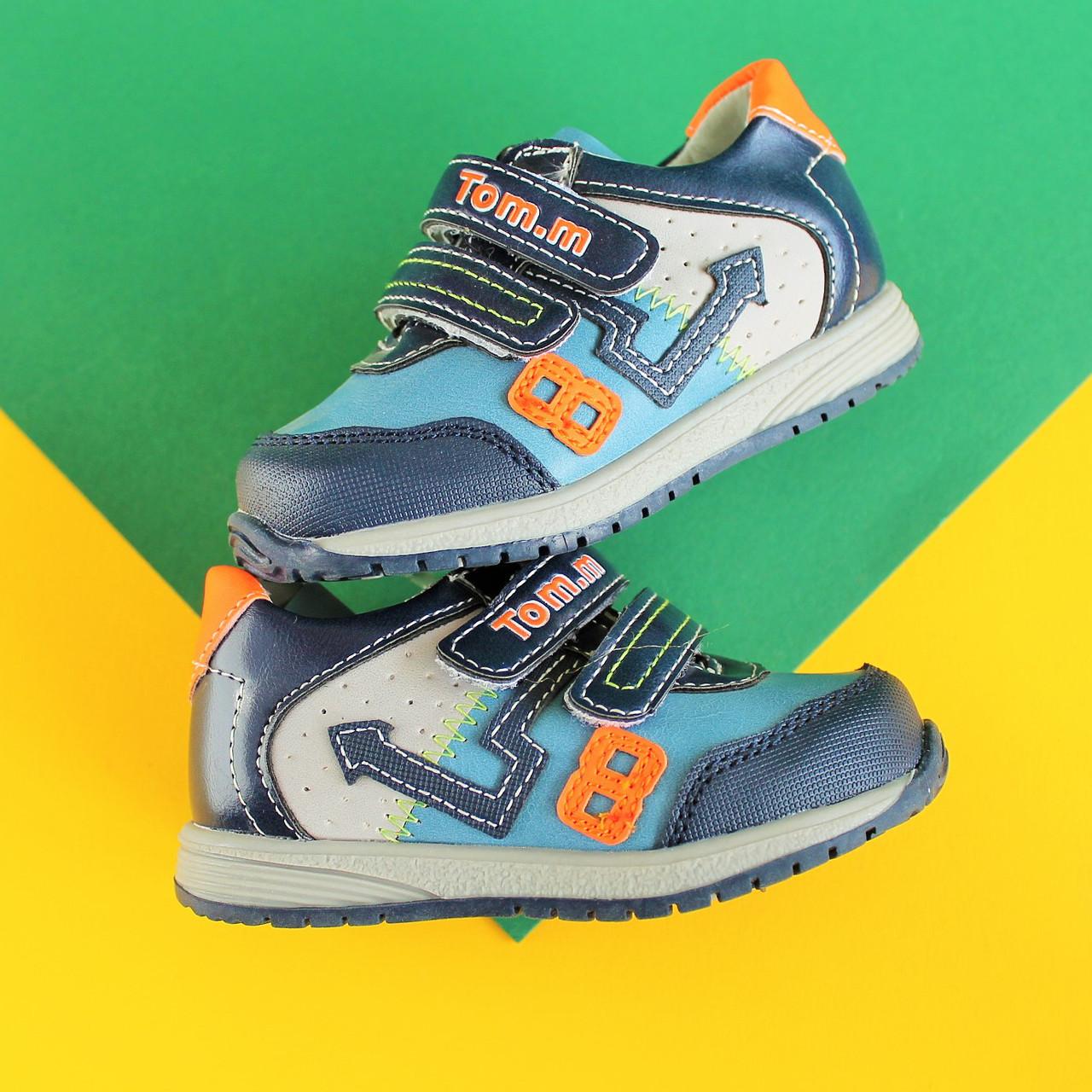 cfed3efa1 Купить Детские ботинки на мальчика, демисезонная обувь тм Tomm р.21 ...