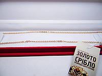 Цепь золотая, вес 3.1 грамм, 54 см, б/у.