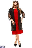 Платье S-3219 (48, 50, 52, 54, 56) — купить Платья XL+ оптом и в розницу в одессе 7км