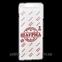 """Пакет бумажный  """"Шаурма"""" 220*90*50 (1уп/100шт) (657)"""