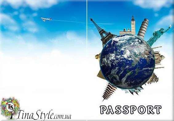 Обложка обкладинка на паспорт Глобус планета Земля весь мир України Украина Україна