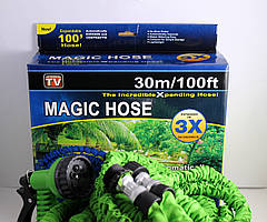 Компактный шланг для полива Magic hose с водораспылителем садовый, поливочный 30 м
