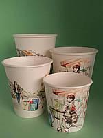 Одноразовый бумажный стакан для кофе 175 мл