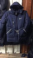 Зимняя мужская куртка Найк  стеганная