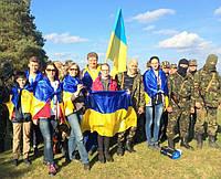 Флаг Украины атласный 1х1,5м, купить флаг украины, купити прапор України, фото 1
