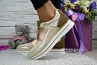 Женские кожаные кроссовки (бежевые), ТОП-реплика