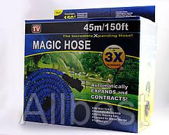Компактный шланг для полива Magic hose с водораспылителем садовый, поливочный 45 м