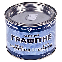 Смазка для автомобиля графитная KSM Protec KSM-04G банка, объем 0,4 кг, автомобильная смазка, машинная смазка